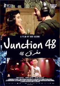 "Film fiction : ""Junction 48"" @ Ciné Utopia"